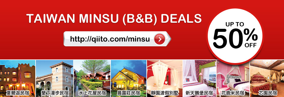 50% off selected Taiwan minsu exclusively on Qiito